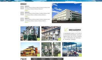 工业机械行业网站