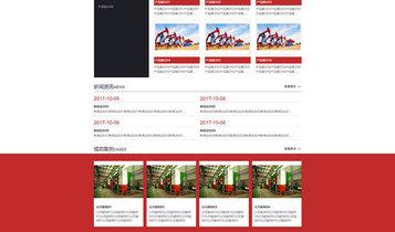 机械行业红黑色企业网站