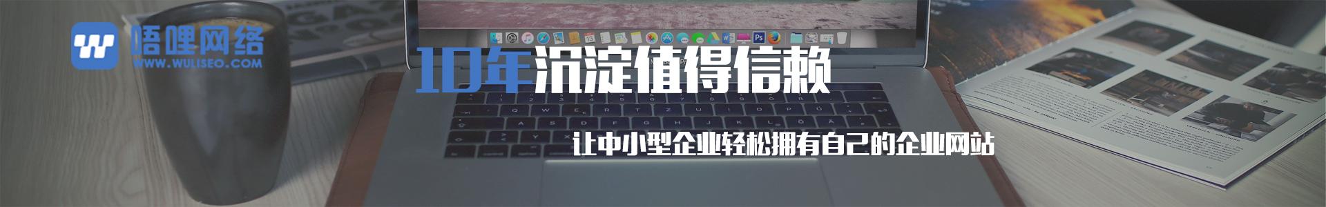 无锡网站建站案例